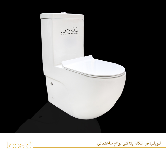 توالت فرنگی لوبلیا مدل CL-010B