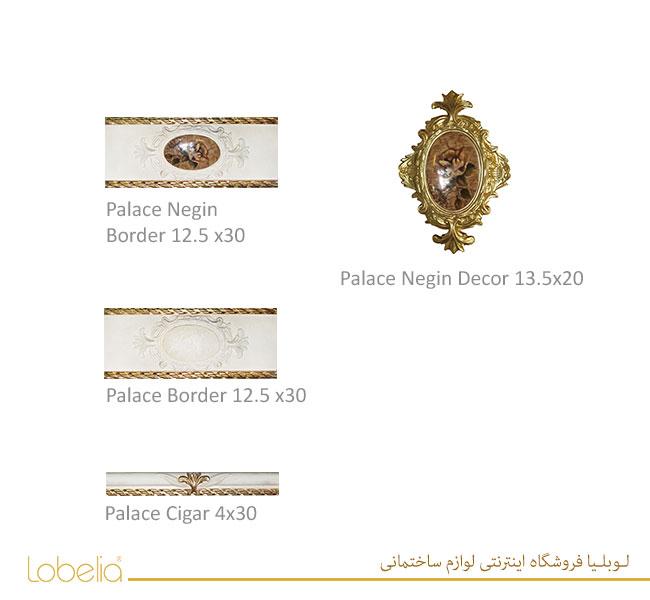 کاشی-تبریز-مدل-Palace-3