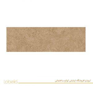 سرامیک ورونا قهوه ای روشنverona-light-brown-20x60