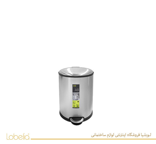 سطل پدالی الیپس 6 لیتری مدل 9325 استیل مات