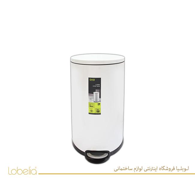 سطل پدالی سرین 20 لیتری مدل 9215 سفید