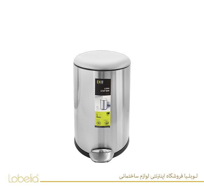 سطل پدالی لونا 12 لیتری مدل 9207 استیل مات