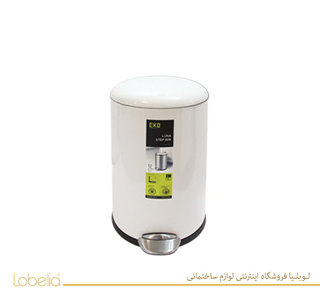 سطل پدالی لونا 12 لیتری مدل 9207 سفید