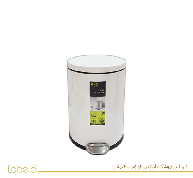 سطل پدالی لونا 12 لیتری مدل 9219 سفید