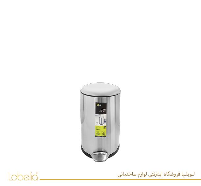 سطل پدالی لونا 3 لیتری مدل 9207 استیل مات