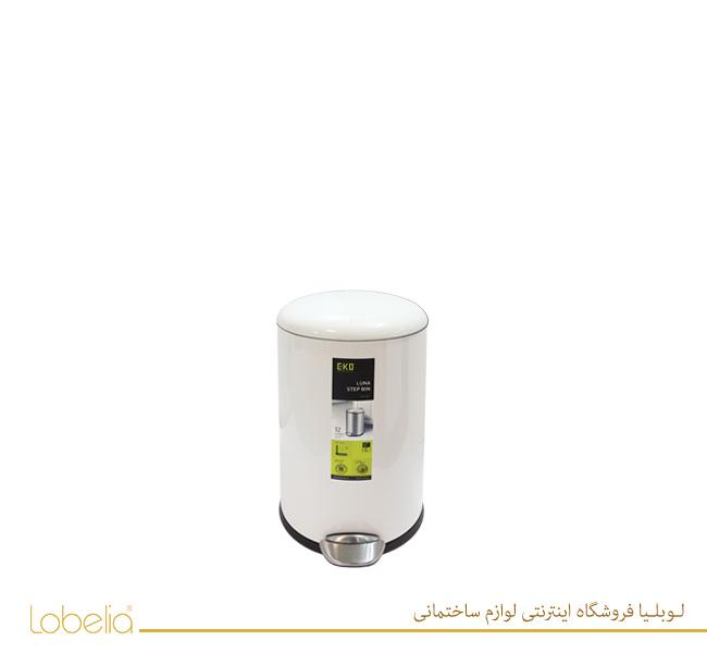 سطل پدالی لونا 3 لیتری مدل 9207 سفید