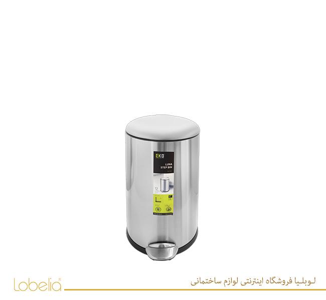 سطل پدالی لونا 5 لیتری مدل 9207 استیل مات