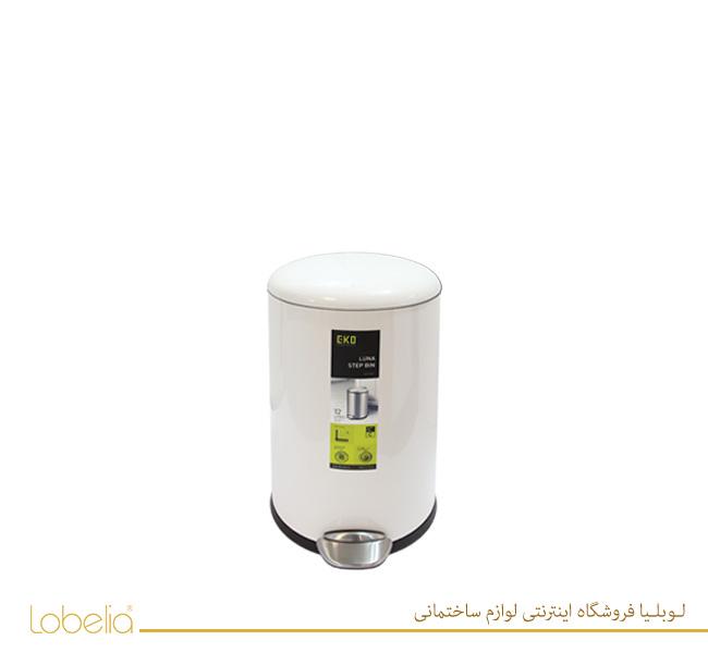 سطل پدالی لونا 5 لیتری مدل 9207 سفید