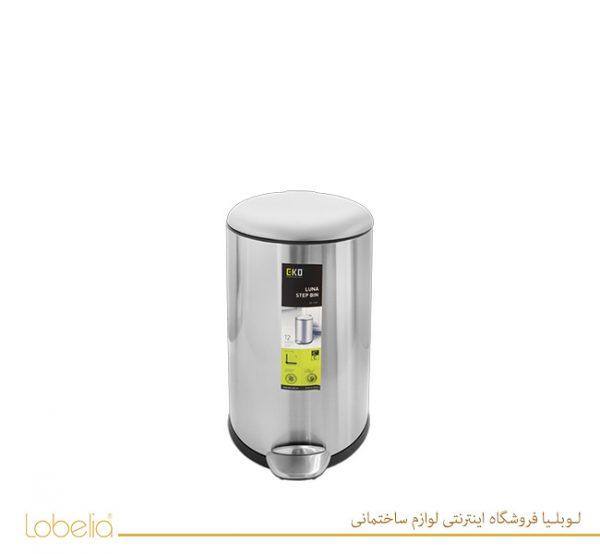 سطل پدالی لونا 8 لیتری مدل 9207 استیل مات