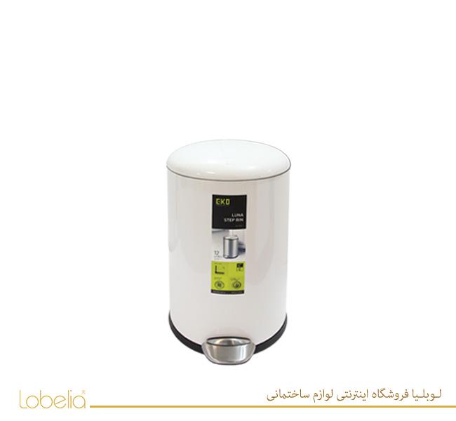 سطل پدالی لونا 8 لیتری مدل 9207 سفید