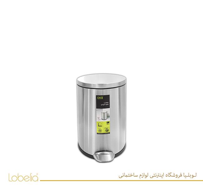 سطل-پدالی-لونا-5-لیتری-مدل-9219-استیل-مات