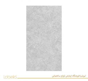 سرامیک اطلس dark-gray-30x60