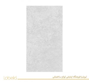 سرامیک اطلس light-gray