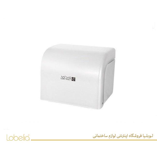 جای دستمال توالت کنتراست 026W