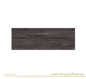ناتوره کانسپت مشکی Nature Black Concept 30x90 -1-LOBELIA