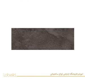ناتوره قالبدار مشکی Nature Relief Balck 30x90-LOBELIA