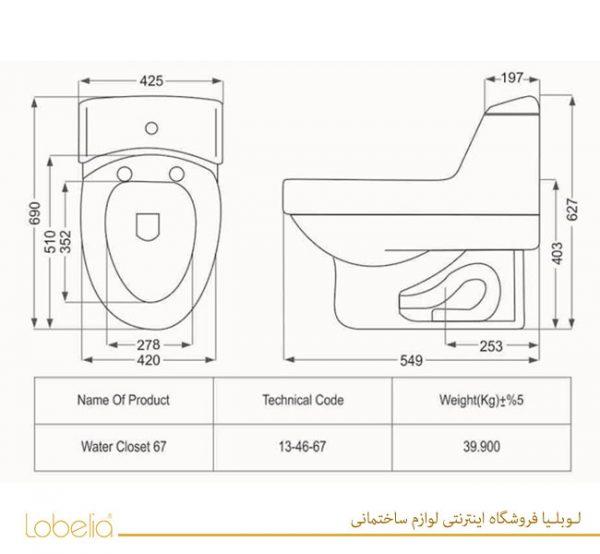 مشخصات فنی توالت فرنگی الگانت مروارید