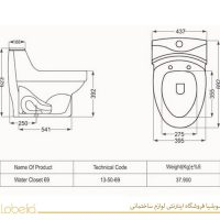 Details-Technical-toilet-mondial
