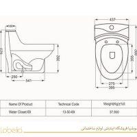 Details-Technical-toilet-mondial