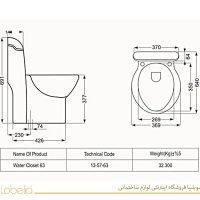 Details-Toilet-Vista