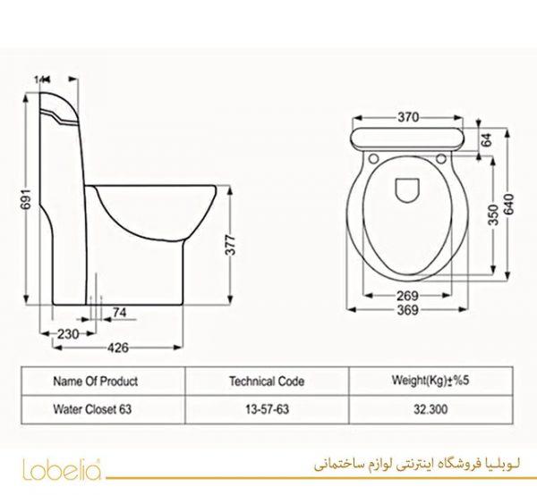مشخصات فنی توالت فرنگی ویستا