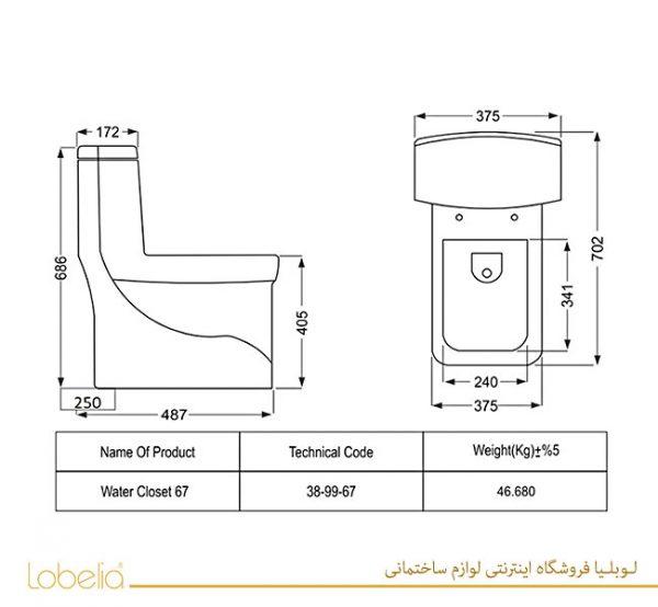 مشخصات توالت فرنگی مدل کرون