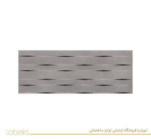 سرامیک ماتریکس کانسپت طوسیMatrix Concept Gray 30x60