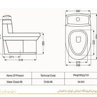 Toilet-Details-Valentina