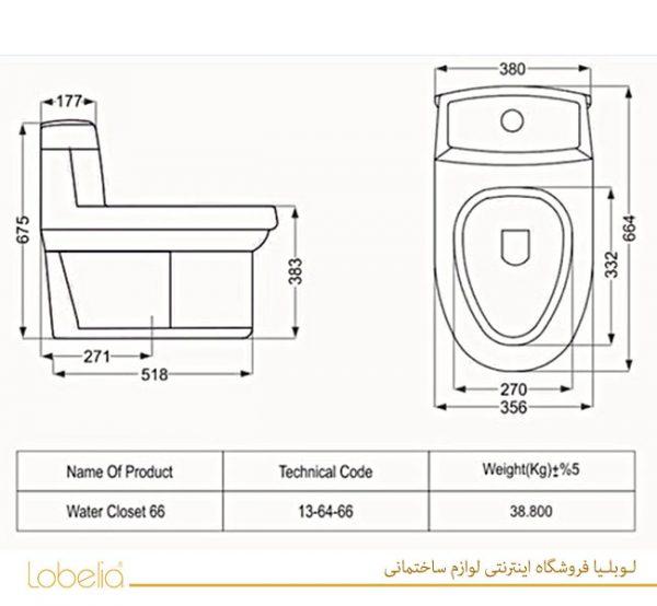 مشخصات فنی توالت فرنگی ولنتینا