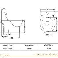 details-Technical-Verona