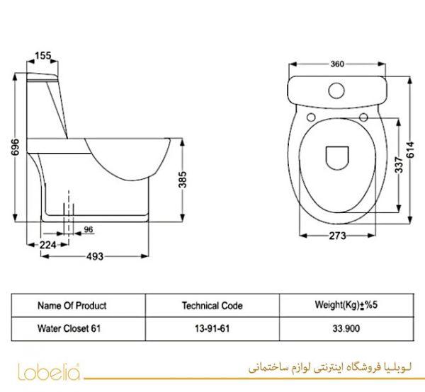 مشخصات فنی توالت فرنگی ولگا