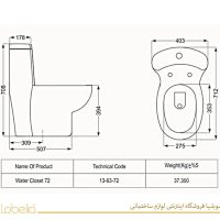 information-Technical-Toilet-Parmida