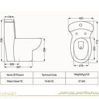 information-Technical-Toilet-Parmida