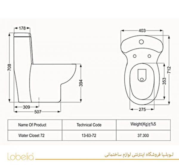 اطلاعات فنی توالت فرنگی پارمیدا