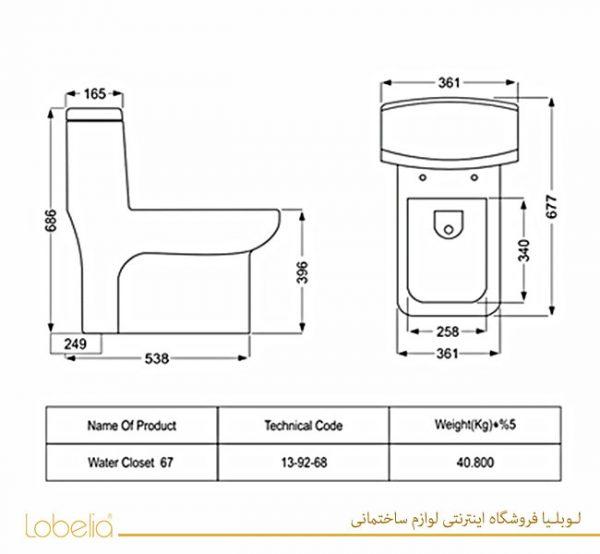 مشخصات فنی توالت فرنگی مروارید مدل ورونا