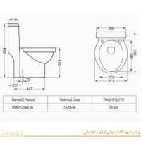 information-toilet-model-taniya