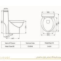 information-toilet-model-taniya