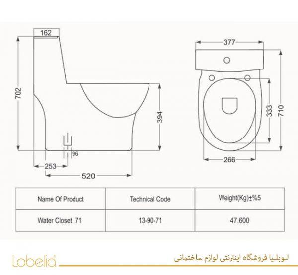 ابعاد و سایز توالت فرنگی مروارید مدل کاتیا