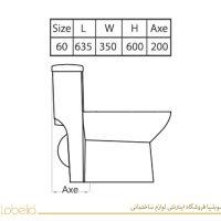 Details-Lucia-toilet