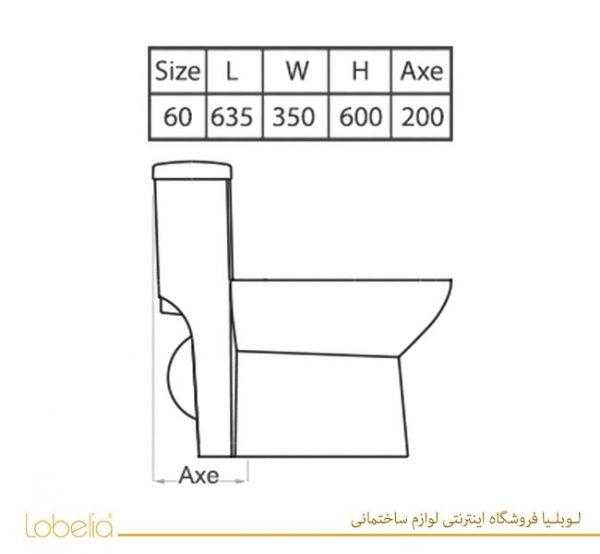 مشخصات فنی توالت فرنگی گلسار مدل لوسیا