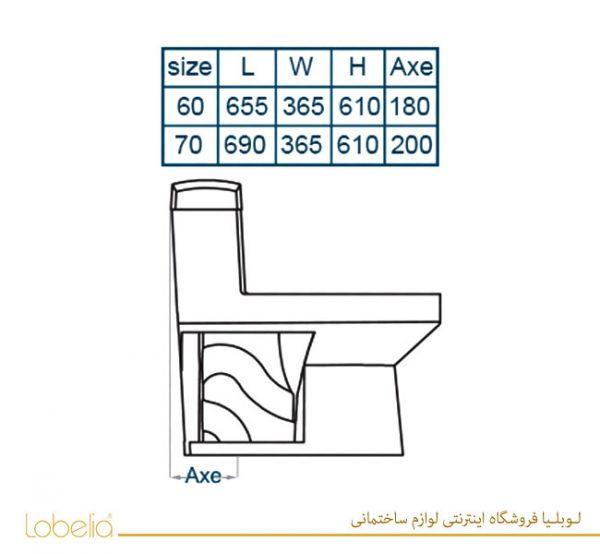 مشخصات فنی توالت فرنگی گلسار مدل هلیا