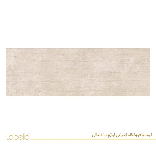 جاسپر تیره قالبدار کرابن تبریز لوبلیا 02122518657 www.lobelia.co