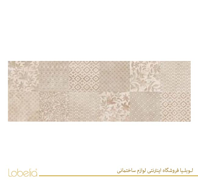 جاسپر قالبدار دکور کرابن تبریز لوبلیا 02122518657 www.lobelia.co