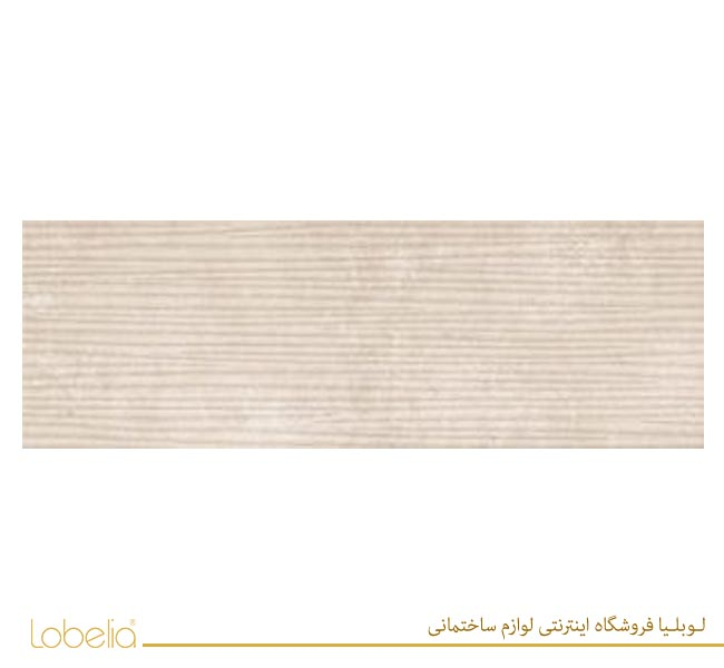 جاسپر لاین آرنا کرابن تبریز لوبلیا 02122518657 www.lobelia.co