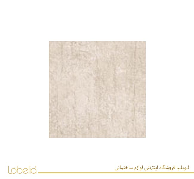 کف جاسپر آرن ریلایف کرابن تبریز لوبلیا 02122518657 www.lobelia.co