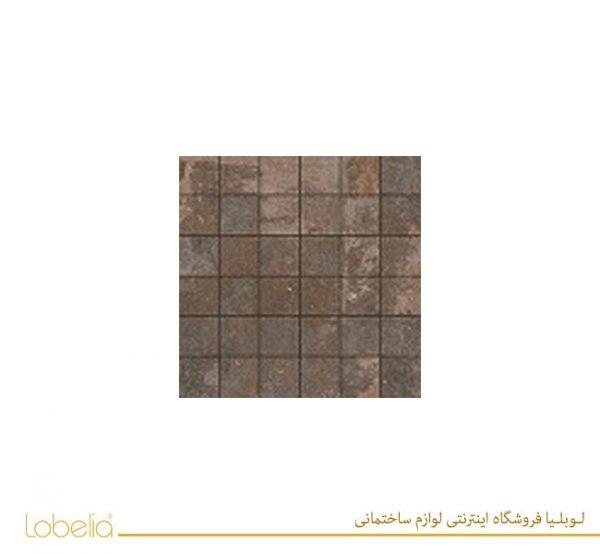 Rockstar-Cobre-Forma-3-33x33-1) 02122518657 www.lobelia.co