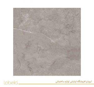 lobelia Austin-grafito-95x95 02122518657 www.lobelia.co