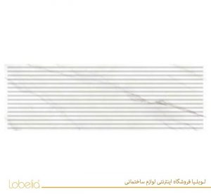 lobelia Avenue-Matt-Concept-30x90-300x100 02122518657 www.lobelia.co