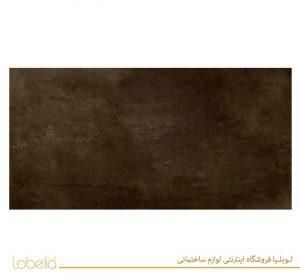 lobelia BOSTONNATURALRECTIFIEDDIGITAL50x100-300x150 02122518657 www.lobelia.co