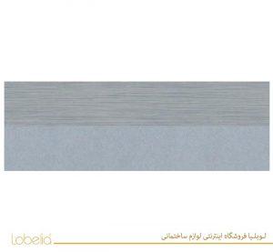 lobelia Croma-Azul-Concept-33x100-300x101 02122518657 www.lobelia.co